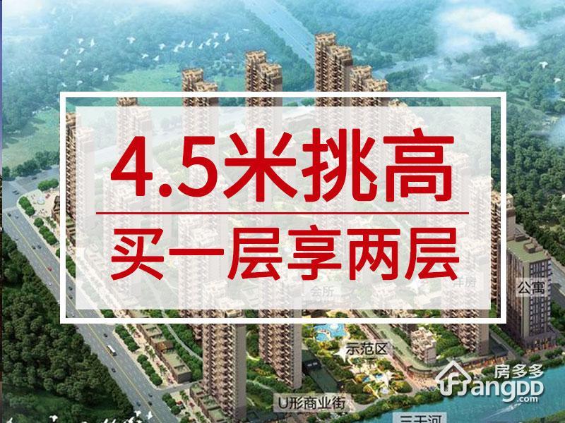 张家港碧桂园LOFT公寓