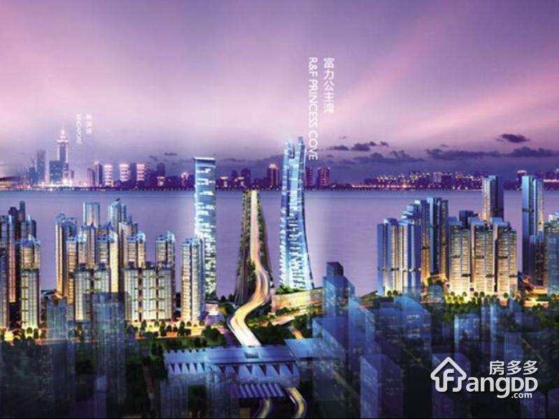 马来西亚富力公主湾