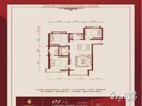 新地国际家园2室2厅1卫户型图