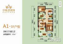 中南芭提雅2室1厅1卫户型图
