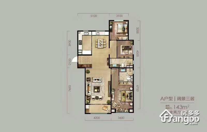 通州万国城MOMA3室2厅2卫户型图