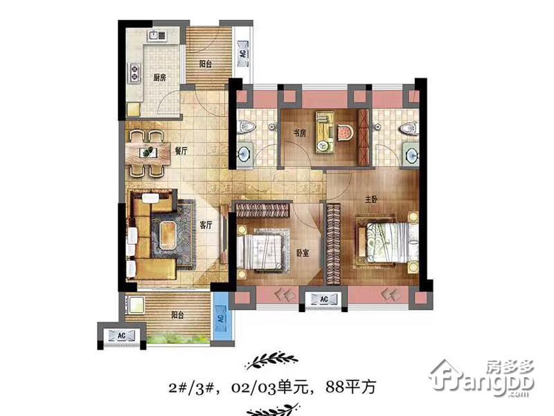 凤翔湖滨世纪 3室2厅2卫
