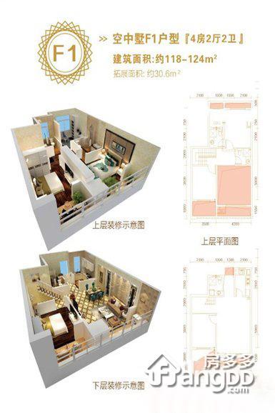 十里蓝山悦诚4室2厅2卫户型图