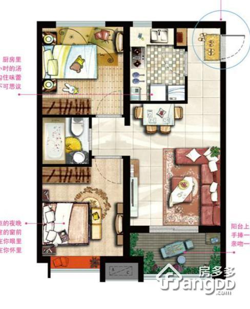 高科麓湾2室2厅1卫户型图