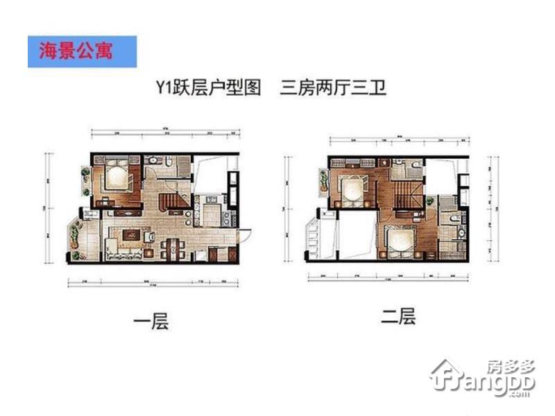 开维生态城3室2厅3卫户型图