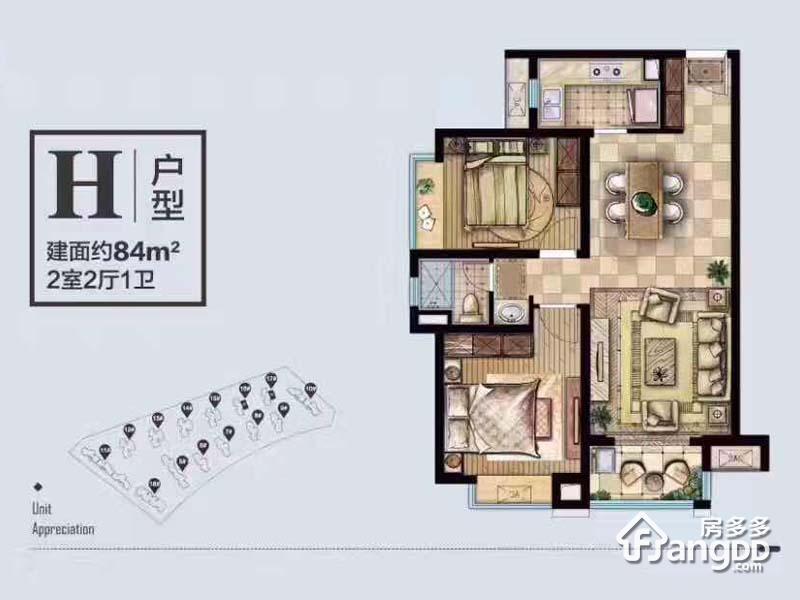 海南绿地城2室2厅1卫户型图