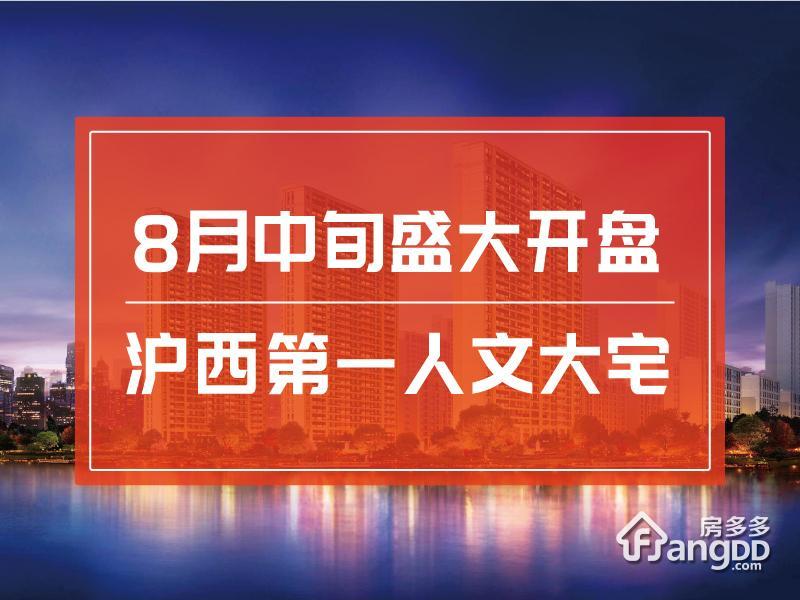 上海浦西·玫瑰园