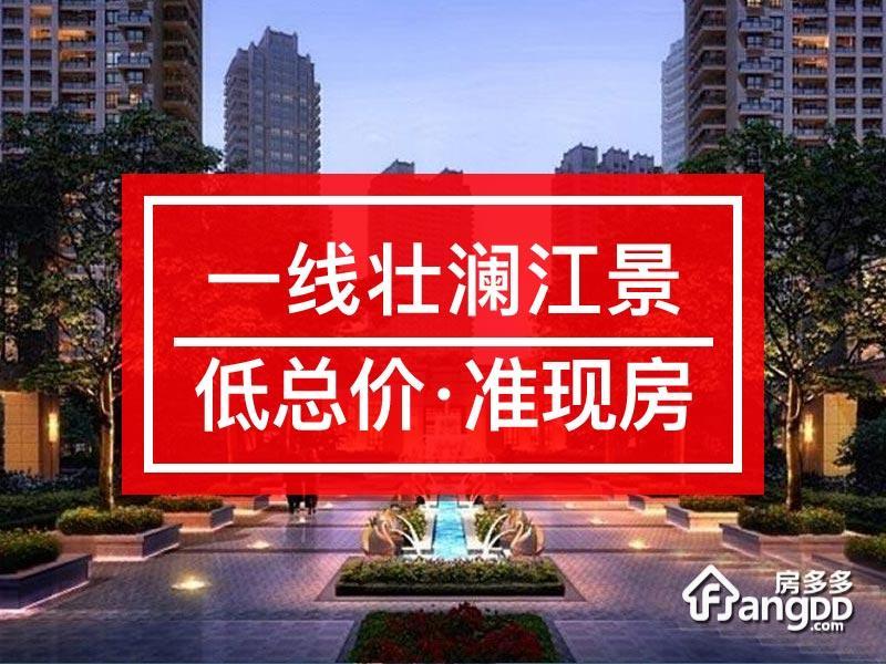 侨福一品高尔夫公馆_3