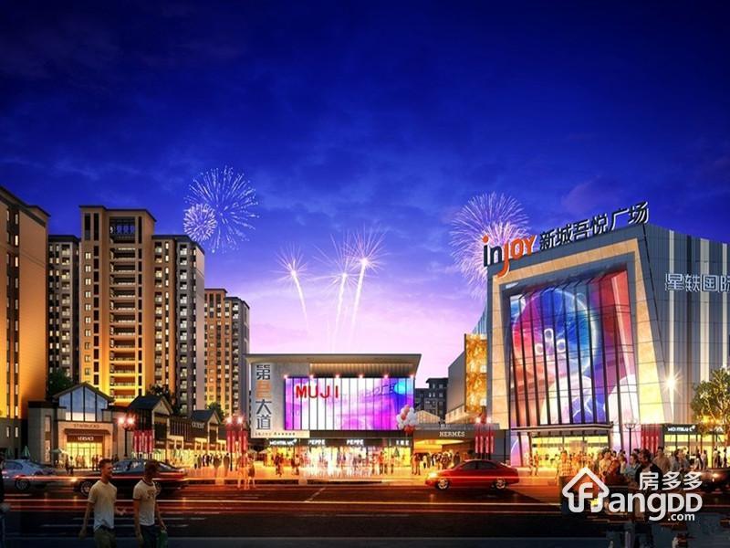 扬州新城吾悦广场
