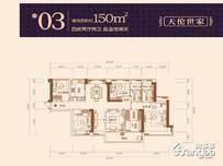 汇龙湾·天樾4室2厅2卫户型图