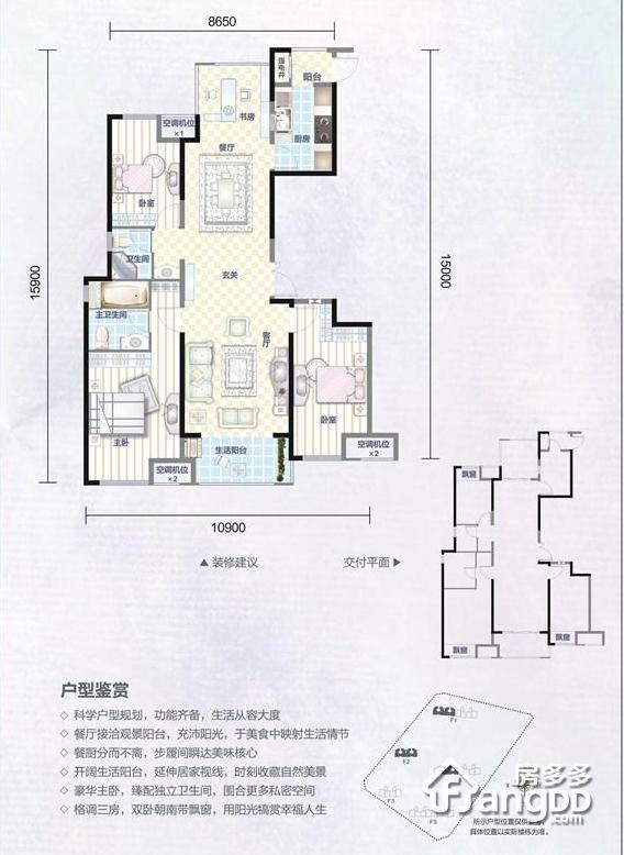 九江万达广场4室2厅2卫户型图