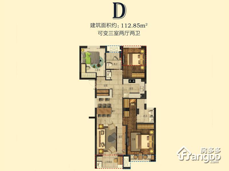金圆幸福城3室2厅2卫户型图