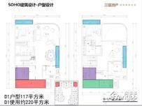 三盛滨江国际5室2厅3卫户型图