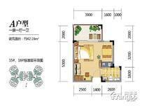 兴隆太阳谷温泉城1室1厅1卫户型图