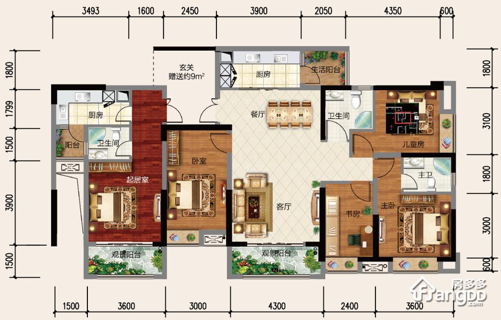 中央国际5室2厅3卫户型图