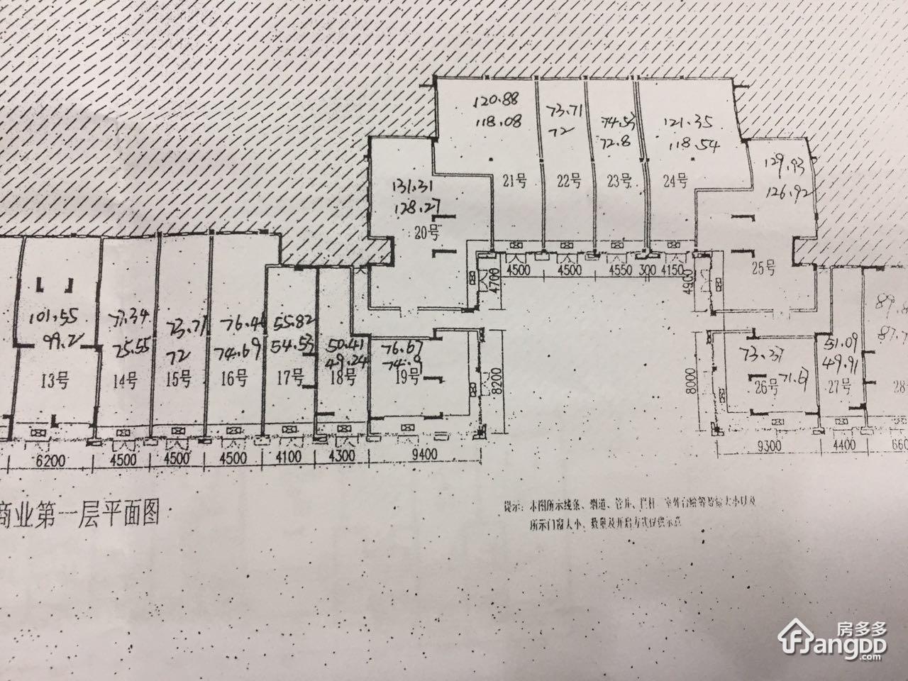 龙湖两江新宸1室1厅1卫户型图