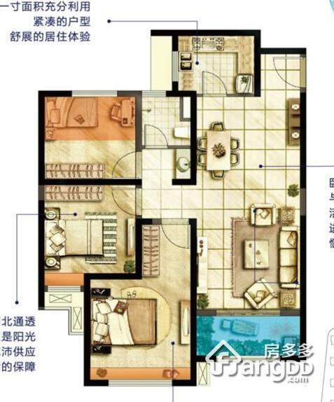高科麓湾3室2厅1卫户型图