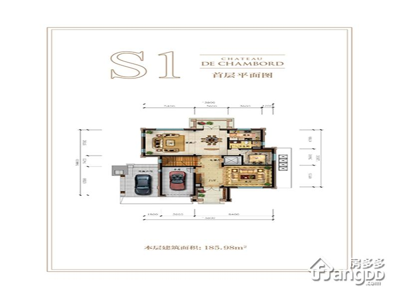 格拉斯小镇4室3厅4卫户型图