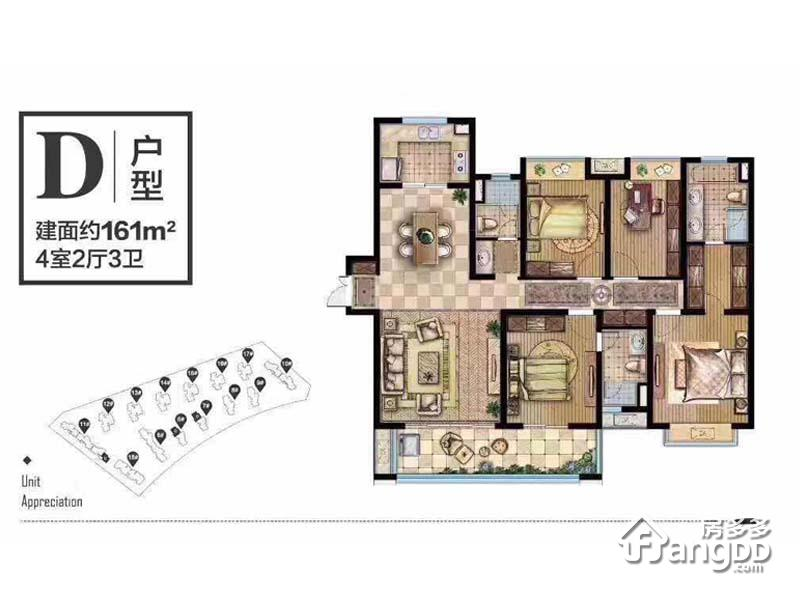 海南绿地城4室2厅3卫户型图