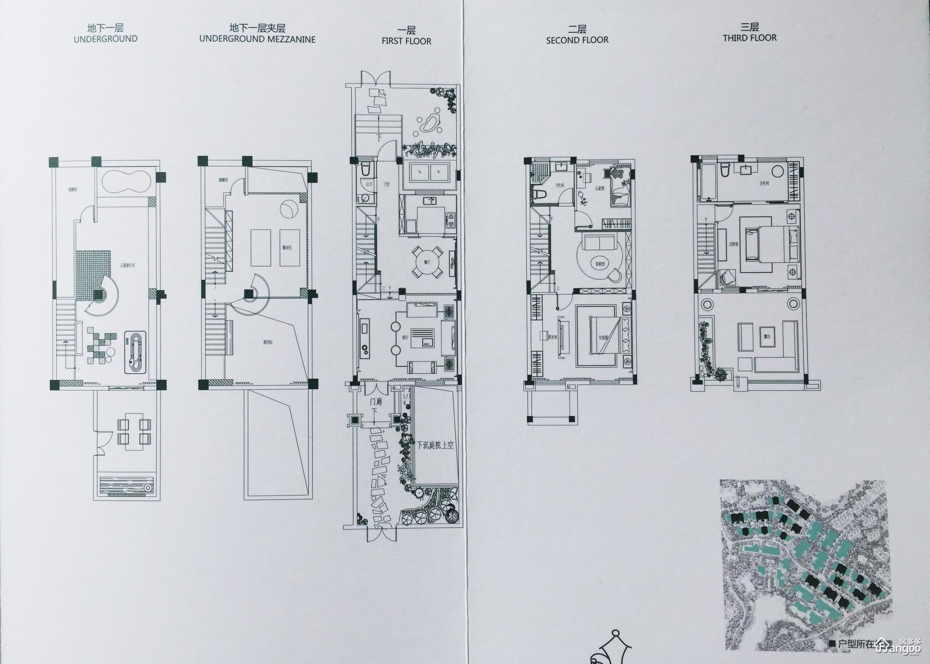 蔚蓝比华利5室3厅4卫户型图