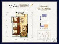 鸿通·海上威尼斯2室2厅1卫户型图