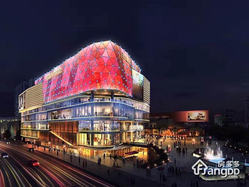 美美世界城市商业广场