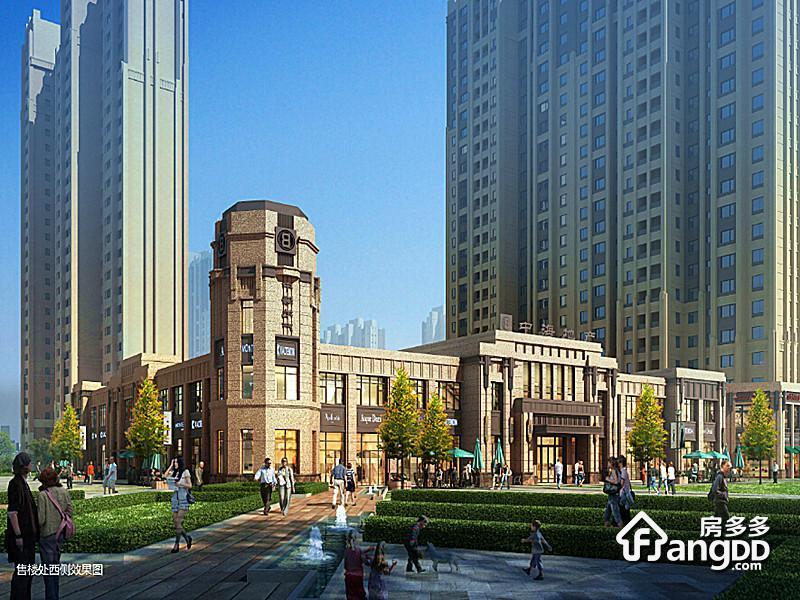 中海城锦园