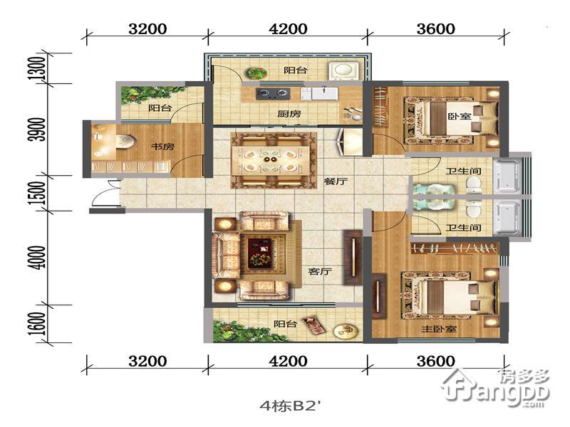 B2' 3室2厅2卫132.35㎡