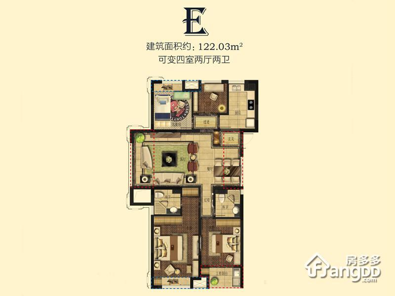 金圆幸福城4室2厅2卫户型图