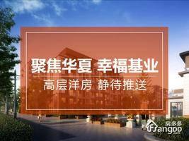 新滨湖孔雀城
