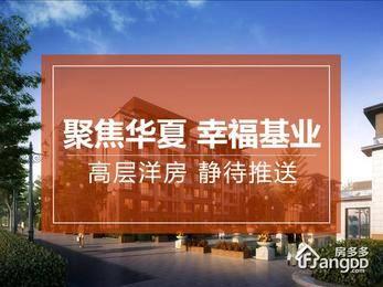 新滨湖孔雀城 封面图_0