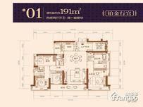 汇龙湾·天樾4室2厅3卫户型图