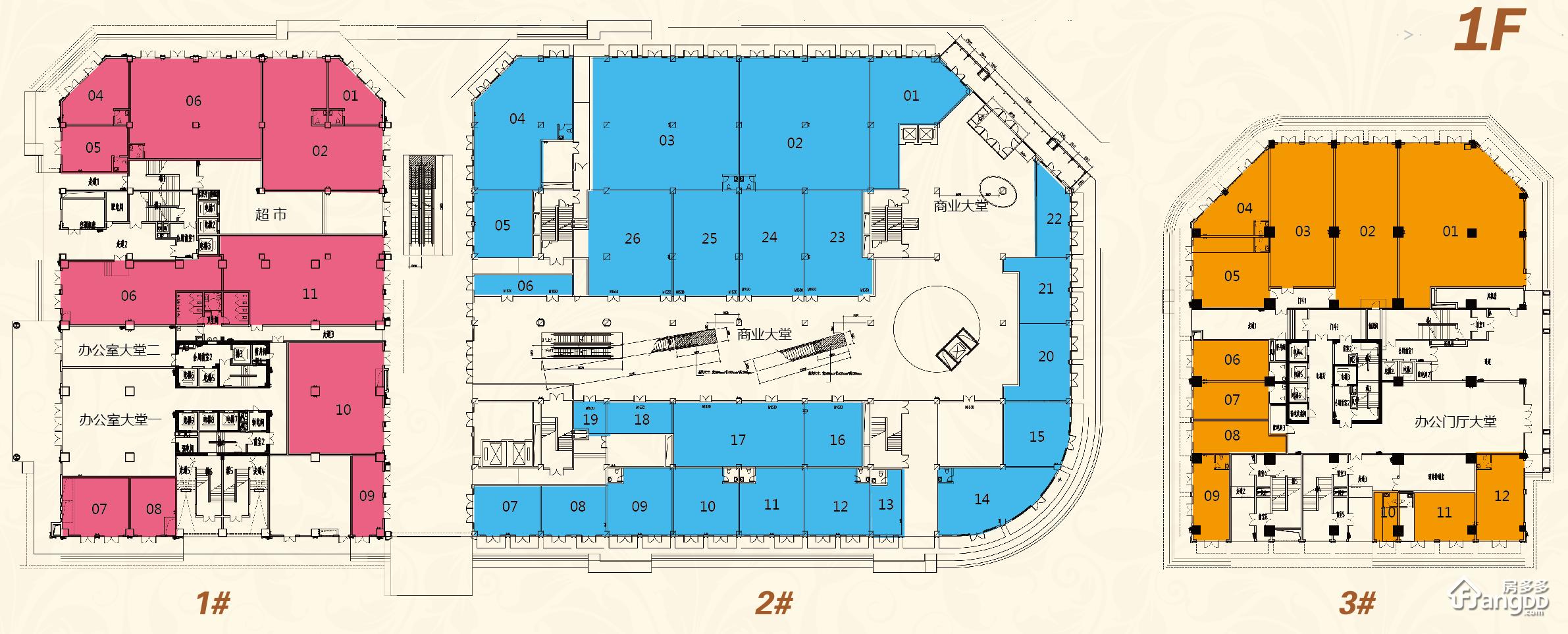 信通中心 1室1厅1卫
