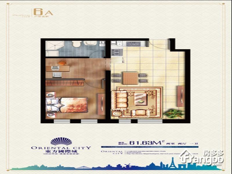 东方国际城2室2厅1卫户型图