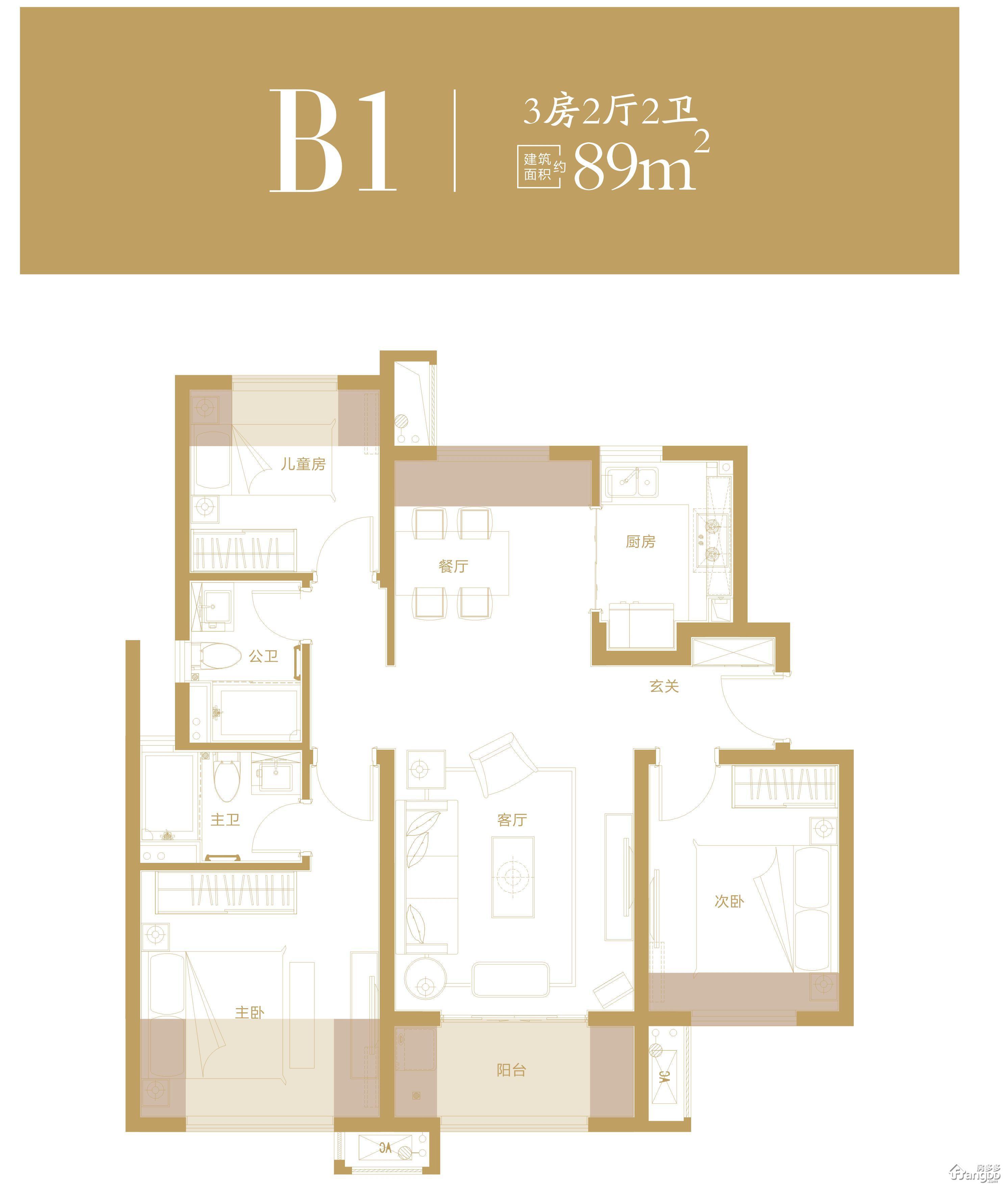 中海凤凰熙岸3室2厅2卫户型图