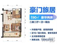 碧桂园鼎龙湾国际海洋度假区2室2厅1卫户型图
