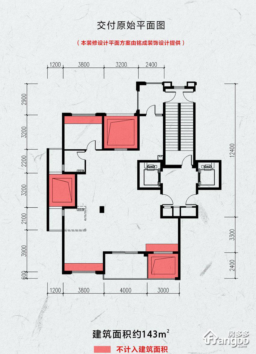 苕溪壹号5室2厅2卫户型图
