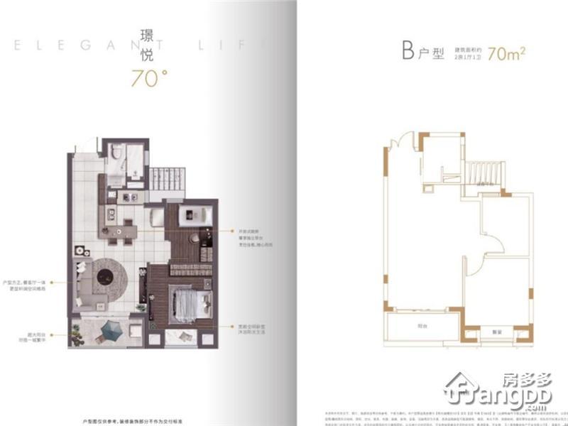 阳光城·檀悦1012室2厅1卫户型图