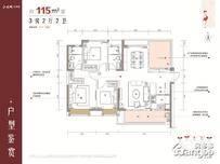 江悦城·公园里3室2厅2卫户型图