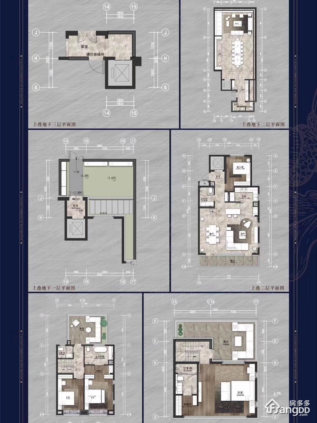 万科七橡墅3室2厅1卫户型图