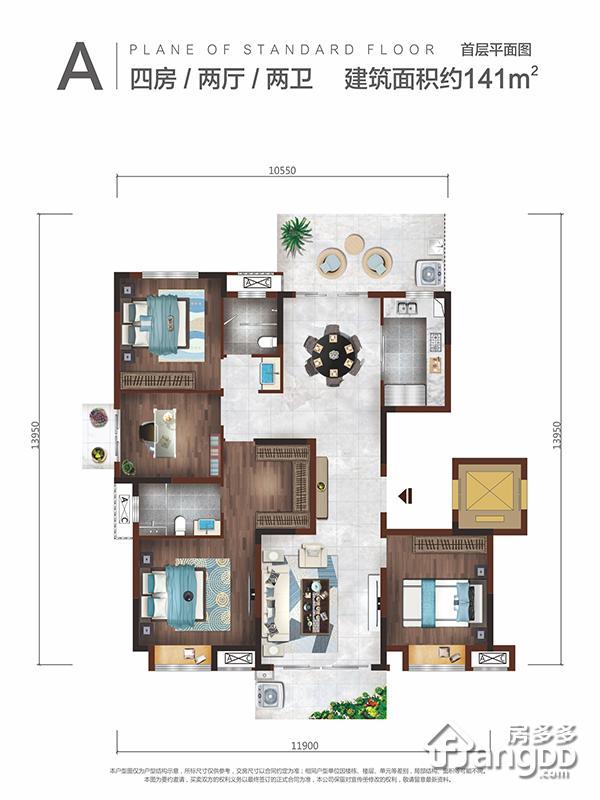 万科理想城4室2厅2卫户型图
