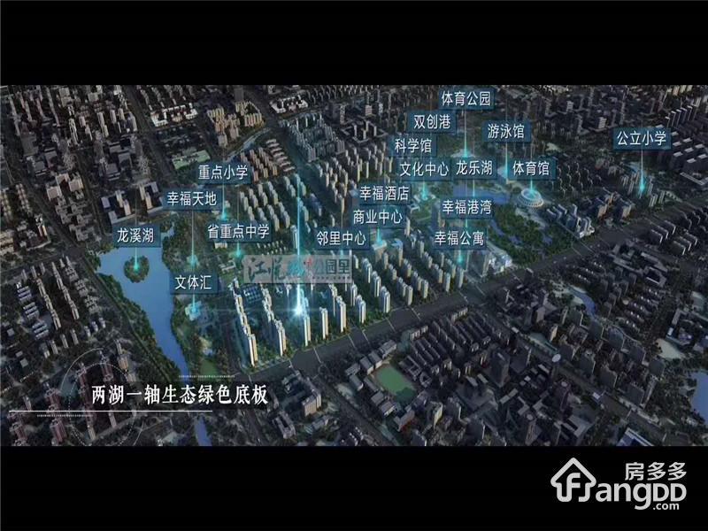 江悦城·公园里_2
