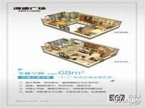 海唐广场2室1厅1卫户型图