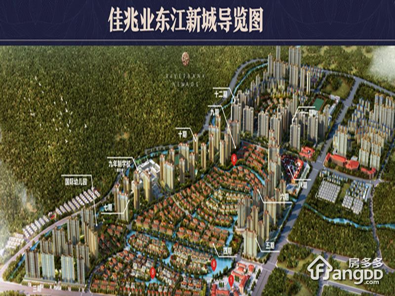 博罗东江新城