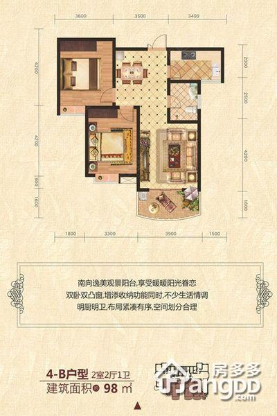 金盛锦都2室2厅1卫户型图