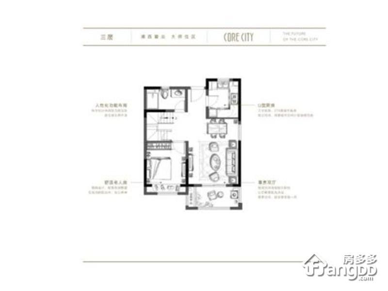 招商主城4室2厅3卫户型图