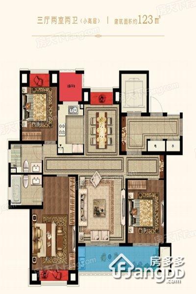 珑府3室2厅2卫户型图