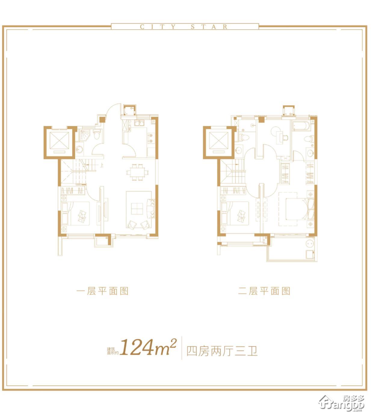 云麓之城4室2厅3卫户型图