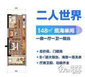 碧桂园鼎龙湾国际海洋度假区1室1厅1卫户型图