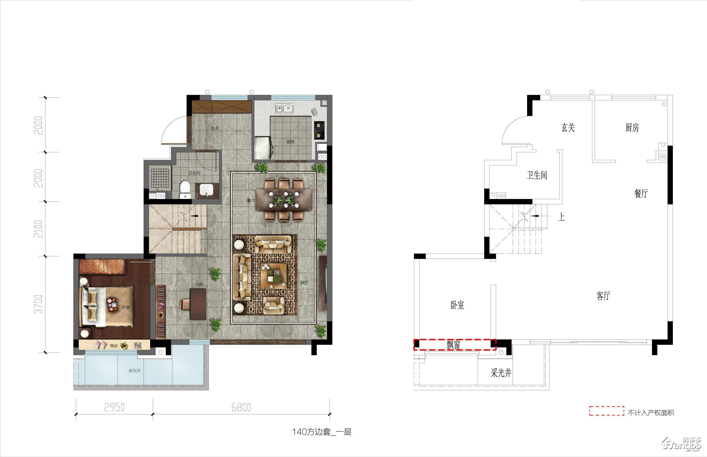 金地玖峯汇5室2厅3卫户型图
